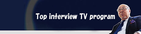 Top Interview TV Program